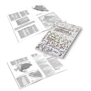 Bilježnica A4/D Karbon povijest memo